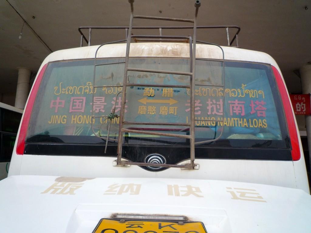 Jinhong: Bye bye China, auf nach Laos. Das ist bestimmt der richtige Bus.