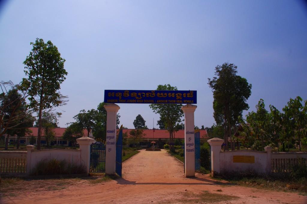 Willkommen an der Ankor Thom Junior High School (JHS).